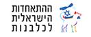 אודות ההתאחדות הישראלית לכלבנות